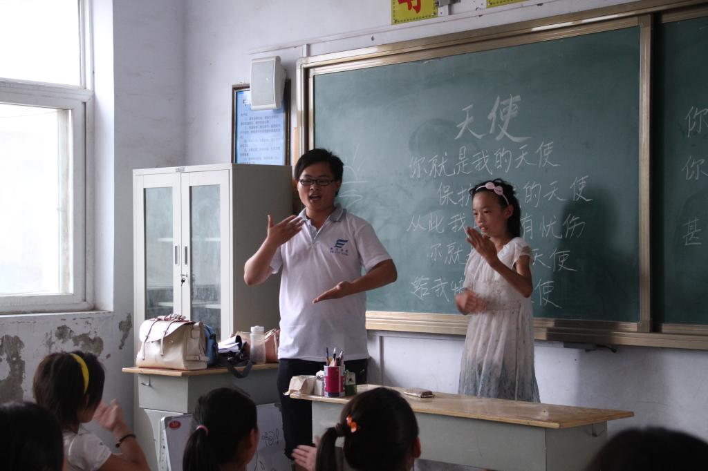 我的中国梦李晓峰图片分享