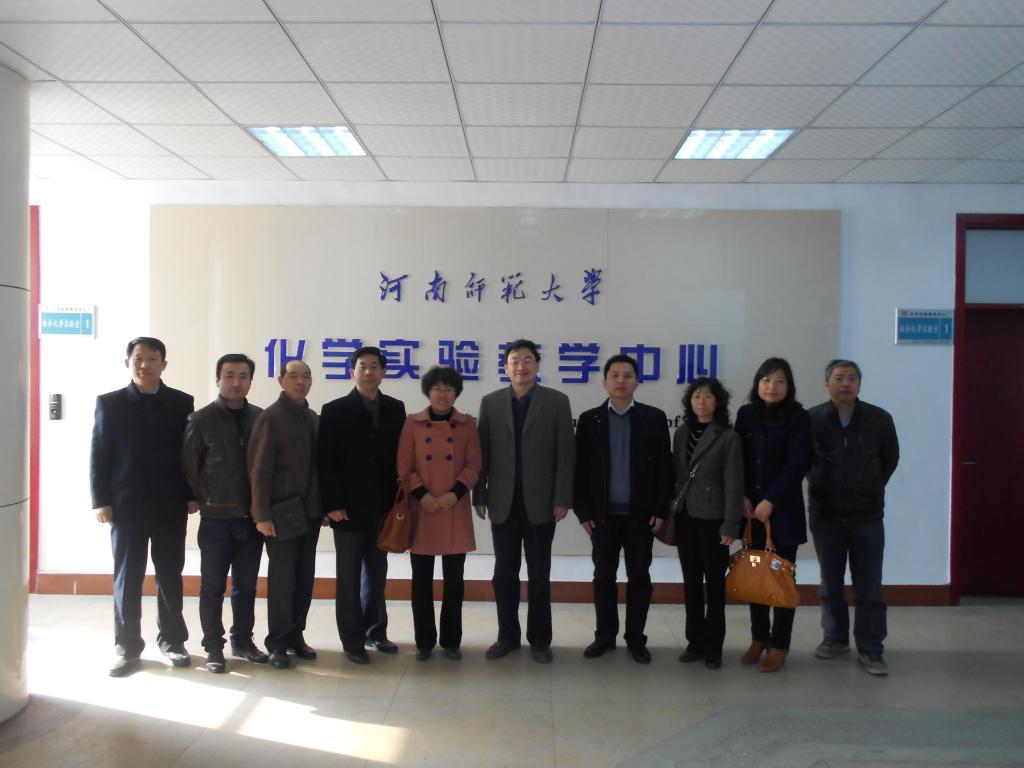 河南化工技师学院logo